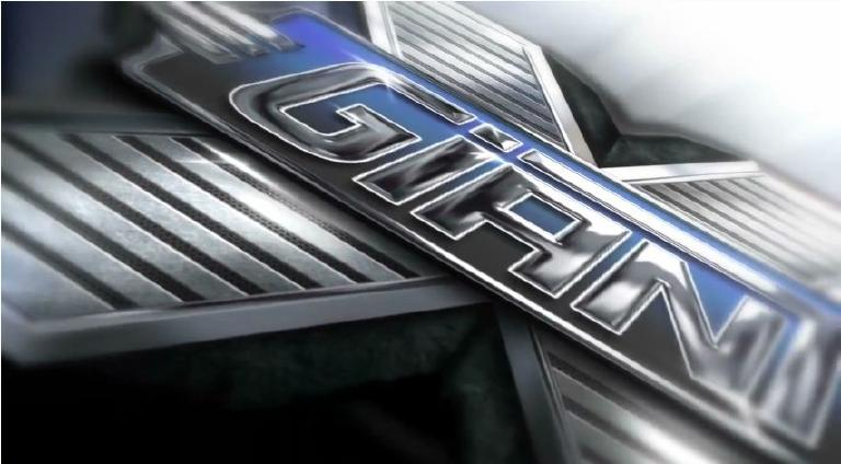 Giant X Logo